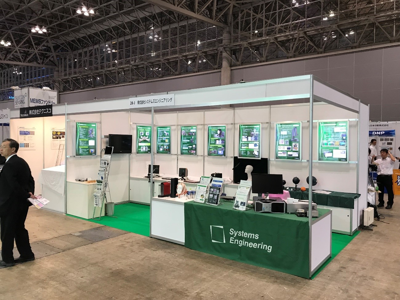 10/4-6 All about PHOTONICS / Inter Opto 2017へ出展しました